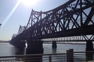 丹东朝鲜 丹东中朝边境一日游 丹东一日游 丹东朝鲜内河一日游