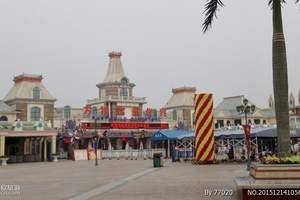 长治到郑州方特水上乐园一日游 郑州水上乐园价格 郑州欢乐世界
