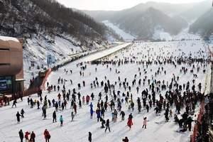 洛阳跟团去南阳老界岭滑雪一日游价格_冬天滑雪季,滑雪不限时