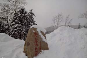 12月长春、哈尔滨、亚布力、雪乡、长白山、万科滑雪双飞六日游