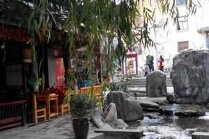 烟台到云南旅游团 烟台去昆明、大理、丽江双飞六日游
