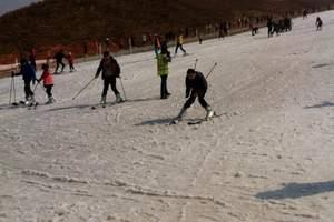 天水青鹃山滑雪票
