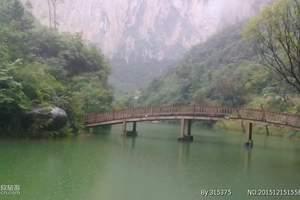 通天峡+红旗渠+络丝潭二日游|石家庄到红旗渠旅游