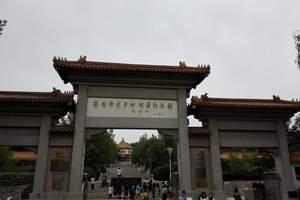 白求恩柯棣華紀念館