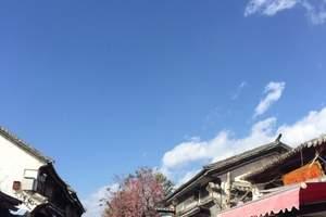 云南旅游/昆明丽江版纳大理/洱海大游船/环飞8日游/伯爵盛宴