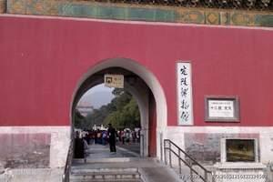 【北京1日游】北京八达岭长城+明十三陵地下宫殿定陵1日游