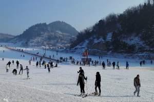 蓟县玉龙滑雪场一日游,天天发团