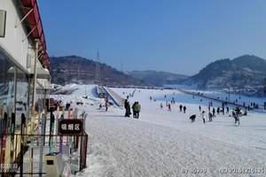 天津蓟县有哪些滑雪场、蓟县玉龙滑雪场一日游、赠送大额雪场保险