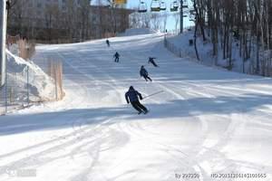 合肥出发 岳西大别山滑雪乐园一日游