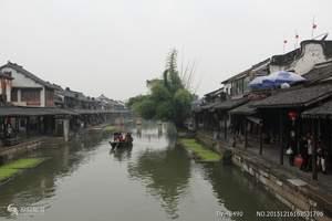 端午放几天 烟台出发到西塘+乌镇大巴四日游 烟台国旅旅游线路