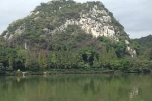 肇庆七星岩风景区、鼎湖山、宋城墙、音乐喷泉美食两天