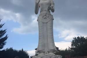 【惠州到云南】 昆明 大理 丽江奢华三飞6日游(销量冠军)