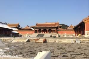 【北京周边游】清东陵祈福纳祥巴士一日游
