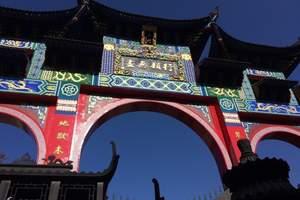 泰安去九华山旅游多少钱 安徽九华山祈福拜佛之旅高铁往返三日游