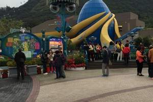 香港海洋公园、会展中心、夜游维多丽亚港两日游,含一天自由活动