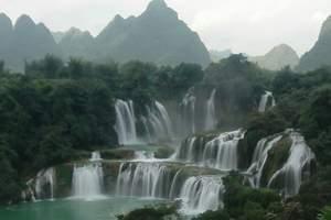 南宁到德天瀑布、通灵峡谷、巴马、越南下龙湾、桂林山水9日游