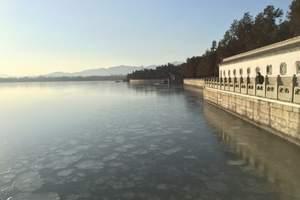 合肥到北京旅游[B系列]北京超值五日游CN