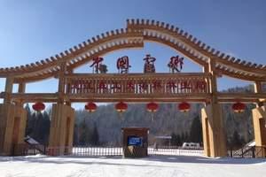 东北旅游中国雪乡二日游哈尔滨旅行