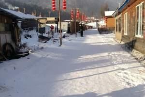 哈尔滨、亚布力别墅村、雪乡、威虎寨、年夜饭双飞6日_冰雪之冠