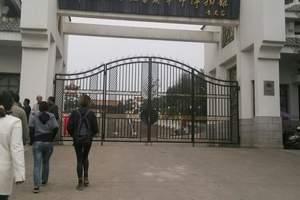 北京出发到河南万仙山/郭亮村、八里沟、天河瀑布五日游