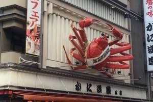 日本大阪-东京-富士山-鹿儿岛8天游 (上海起止)