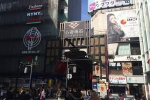 日本本州金装皇牌6天游