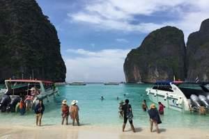 武汉泰国/新加坡/马来西亚旅游线路_武汉到泰新马11天经典游