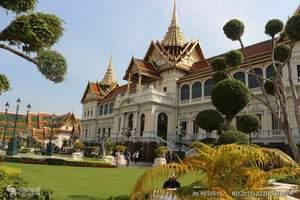 石家庄到泰国旅游团 石家庄到泰国曼谷 芭堤雅双飞六日游