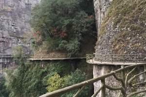 【惠州到梅州】平远五指石天道、松口古镇、济济楼两天游