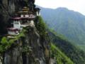 深圳到不丹+尼泊尔8天幸福尊享游_深圳康辉旅行社_住帕罗2晚
