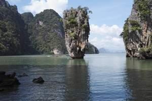 春节银川出发泰国曼巴普-泰会玩8日游