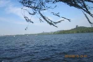 杭州西湖西溪湿地一日游