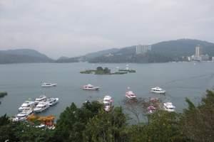 九江到台湾旅游需通行证和入台证 台湾环岛八日游 金牌领队