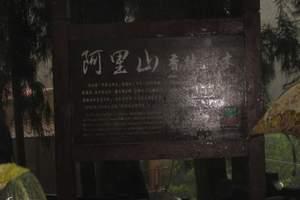 广元到台湾全景环岛8日游价格|全程0自费直飞高雄【乐游台湾】