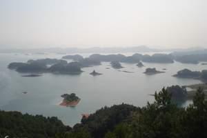 上海出发新安江玉温泉、千岛湖纯玩二日跟团游