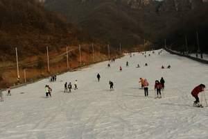烟台滑雪季首选/推荐路线/海阳林山滑雪场一日游/可单订滑雪票