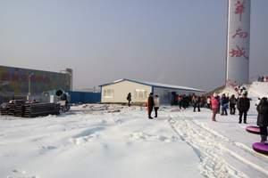 大连去哈尔滨滑雪_哈尔滨-亚布力激情滑雪4日游