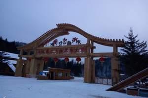 雪乡2日游 雪乡纯玩线路推荐 雪乡梦幻家园摄影+秃顶子山日落