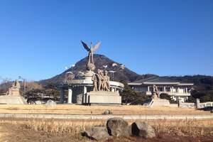 淄博去韩国首尔旅游 淄博去韩国旅游 淄博到韩国首尔双飞五日游