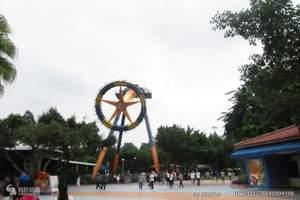 广州旅游两天|广州出发到番禺长隆欢乐世界、悦水庄度假酒店两天