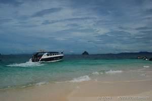 【万豪沙美】泰国曼谷+沙美岛+芭提雅5晚6日游 合肥直飞