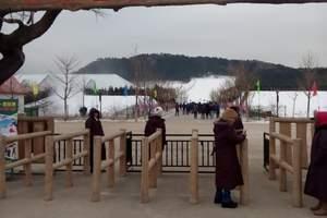 2018昌平雪世界滑雪二日游+温都水城两馆通、温泉年会二日游