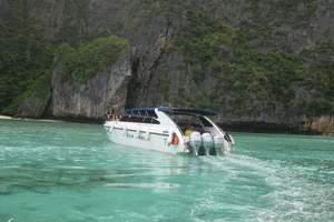北京到泰国曼芭普、曼谷、芭堤雅沙美岛、甲米普吉岛10日旅游