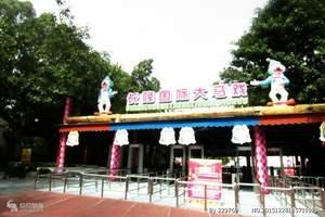 衡阳到广东长隆旅游  长隆主题乐园+野生动物园高铁两天