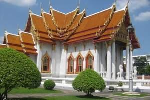 泰国曼谷+芭提雅7日(上海直飞,0自费0购物,2天自由活动)