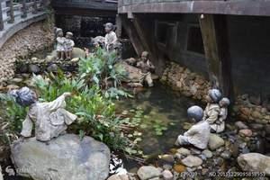 梅州雁南飞、叶帅故居、客家博物馆、围龙屋、客天下两天游