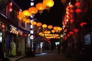 【六安旅行社二日游】杭州西湖、西溪湿地、水乡乌镇、宋城2日游