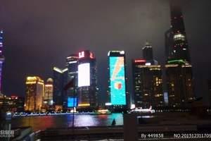 夜游上海美丽夜景东方明珠浦江夜游上海夜游一日游