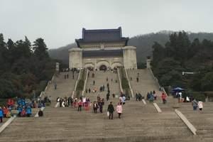 上海到杭州乌镇苏州周庄无锡南京六日游