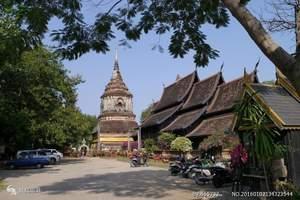 北京到泰国清迈双龙寺、长颈族、丛林骑大象、清莱白庙5晚7日游